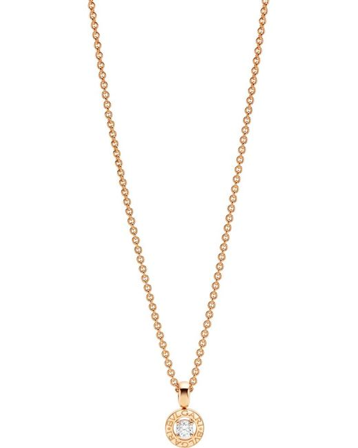 BVLGARI | - 18ct Pink-gold And Diamond Necklace | Lyst