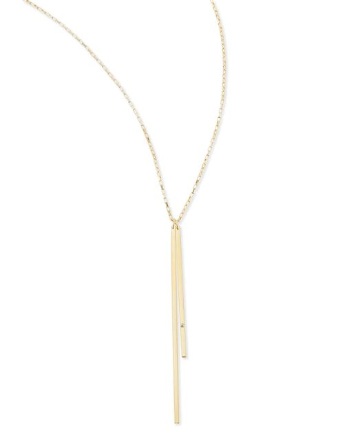 Jennifer Zeuner | Metallic Double-bar Pendant Necklace | Lyst
