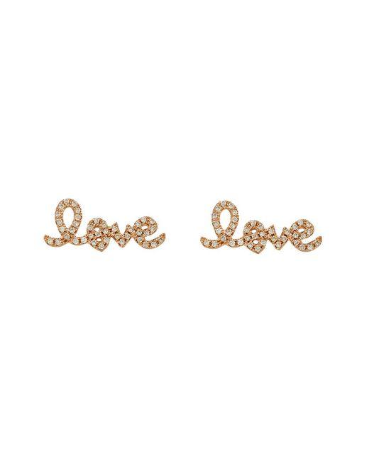 Sydney Evan | Metallic Love Stud Earring | Lyst