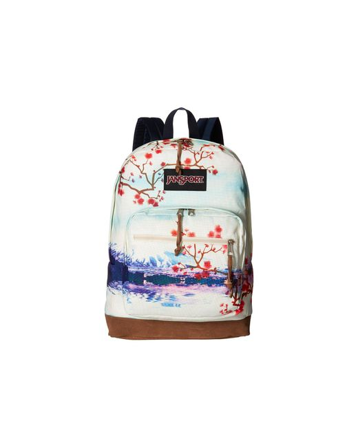 Jansport - Multicolor Right Pack Expressions - Lyst