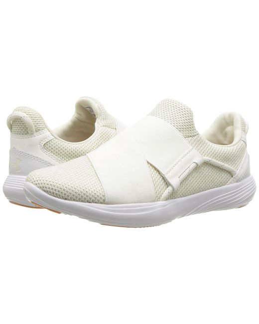 Under Armour - White Ua W Precision X Fitness Shoes - Lyst