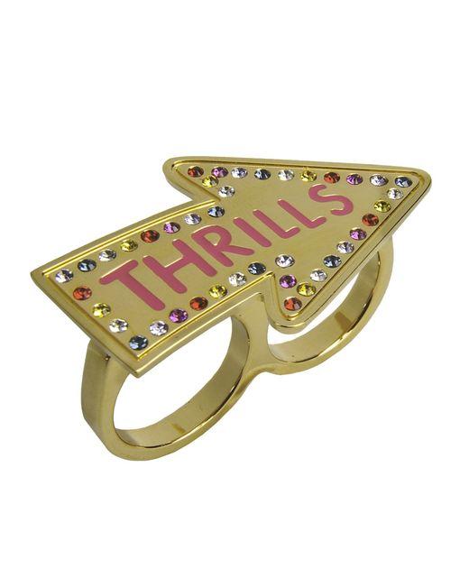 Maria Francesca Pepe | Metallic Ring | Lyst