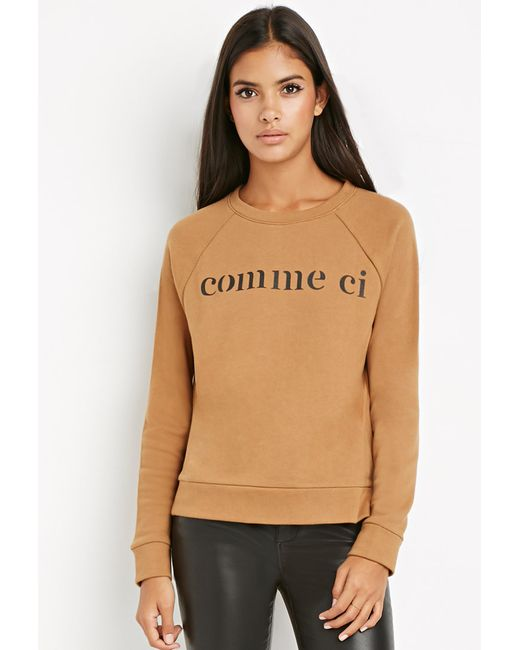 Forever 21 | Brown Contemporary Comme Ci Back-zipper Sweatshirt | Lyst