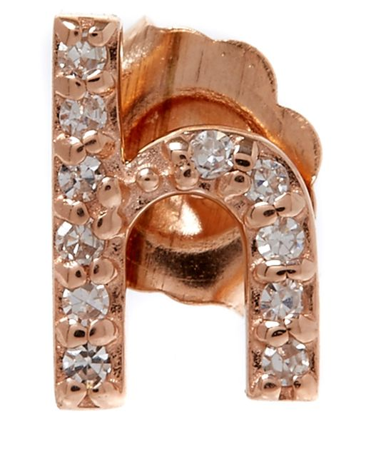 KC Designs | Pink Rose Gold Diamond H Single Stud Earring | Lyst