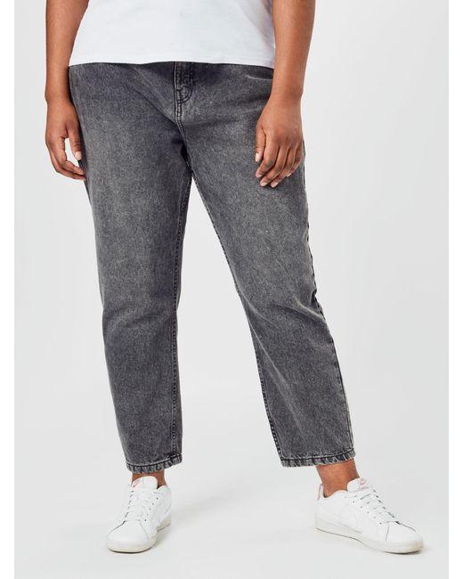 Noisy May Gray Jeans