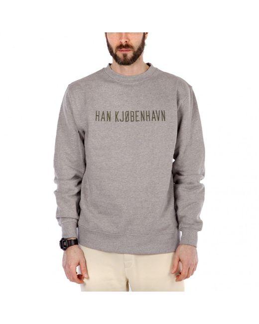 Han Kjobenhavn - Gray Bulky Crew for Men - Lyst