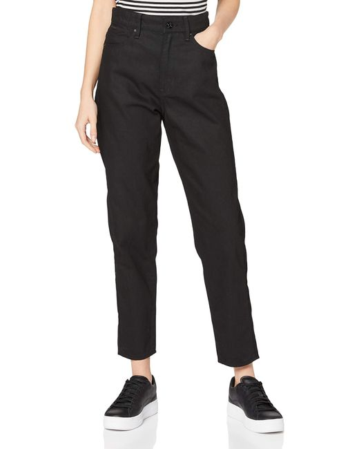 Janeh Ultra High Wasit Mom Ankle Straight Jeans G-Star RAW de color Black