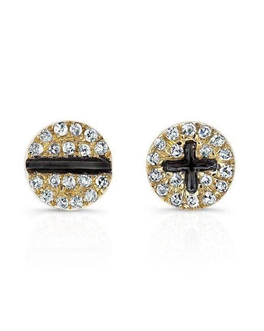 Anne Sisteron - Metallic 14kt Yellow Gold Diamond Hardware Stud Earrings - Lyst