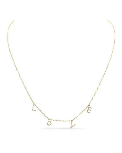 Anne Sisteron | Metallic 14kt Yellow Gold All Diamond Love Necklace | Lyst