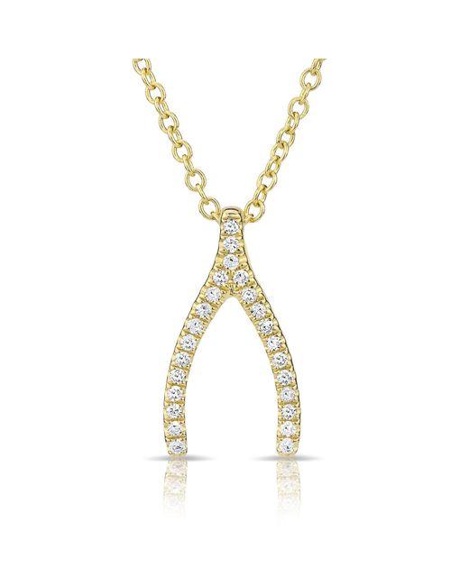 Anne Sisteron - Metallic 14kt Yellow Gold Diamond Wishbone Necklace - Lyst