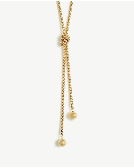 Ann Taylor | Metallic Knot Lariat Necklace | Lyst