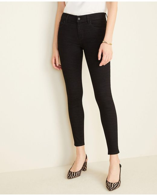 Ann Taylor Black Performance Stretch Skinny Jeans In Zebra Print