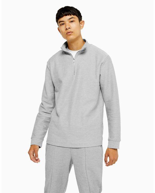 Серый Свитшот Из Твила На Короткой Молнии Topman для него, цвет: Gray