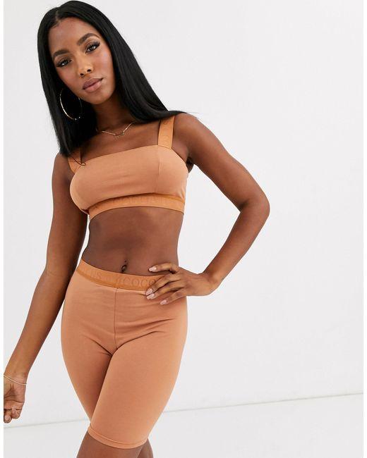 Нюдовый Бралетт Бандо -бежевый Nubian Skin, цвет: Brown