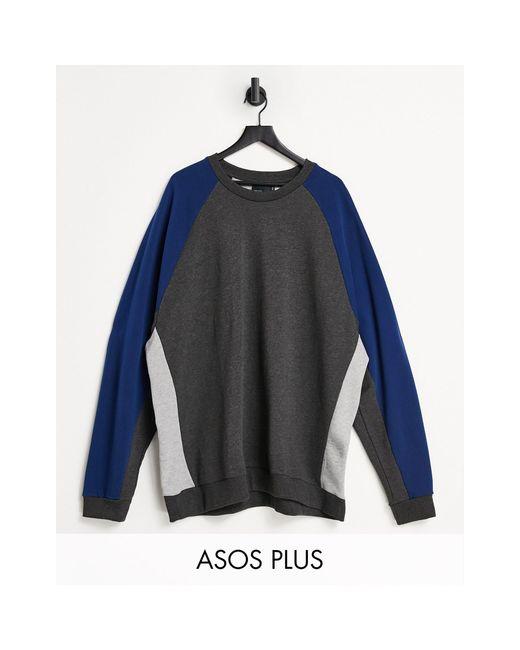 Свитшот В Стиле Oversized И Колор-блок ASOS для него, цвет: Black