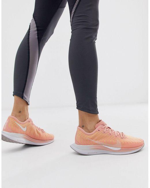Розовые Кроссовки -розовый Nike, цвет: Pink