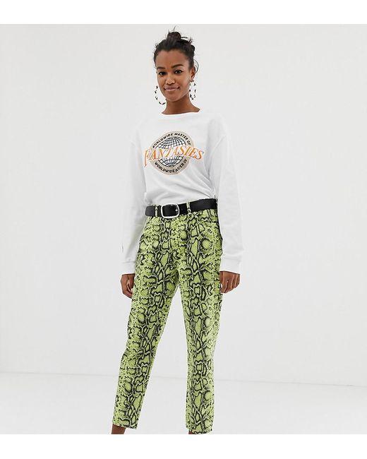 75958b579e219b Pantalon à imprimé serpent femme de coloris vert