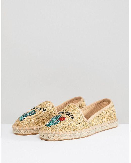 JULINA Embroidery Espadrilles - Natural Asos oK4wW7d