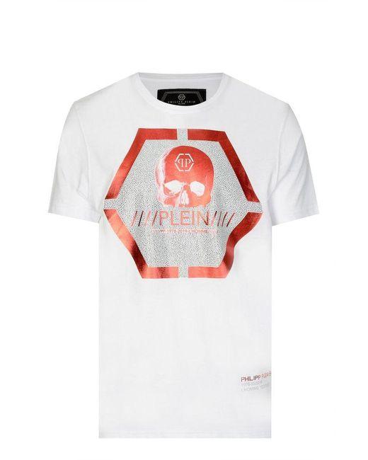 Philipp Plein White Platinum Cut Hexagon T-shirt