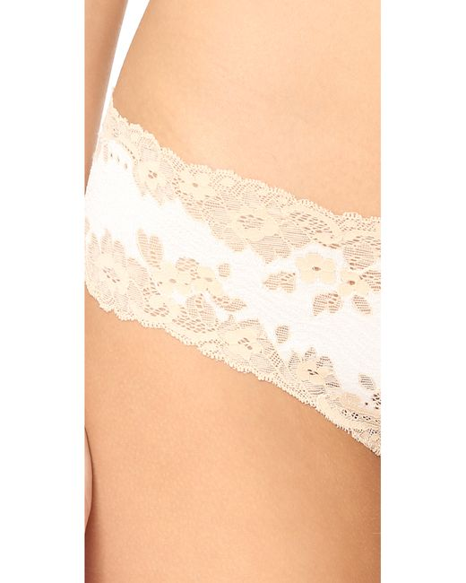 Cosabella | Natural Italia Low Rise Thong | Lyst
