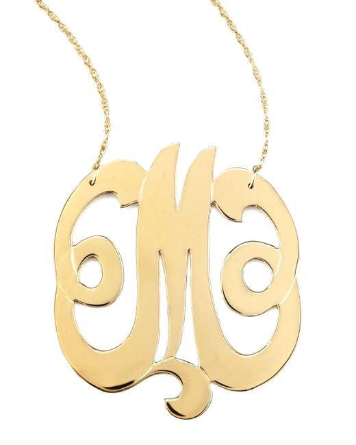 "Jennifer Zeuner | Metallic Swirly Lg Intial Necklce ""m | Lyst"