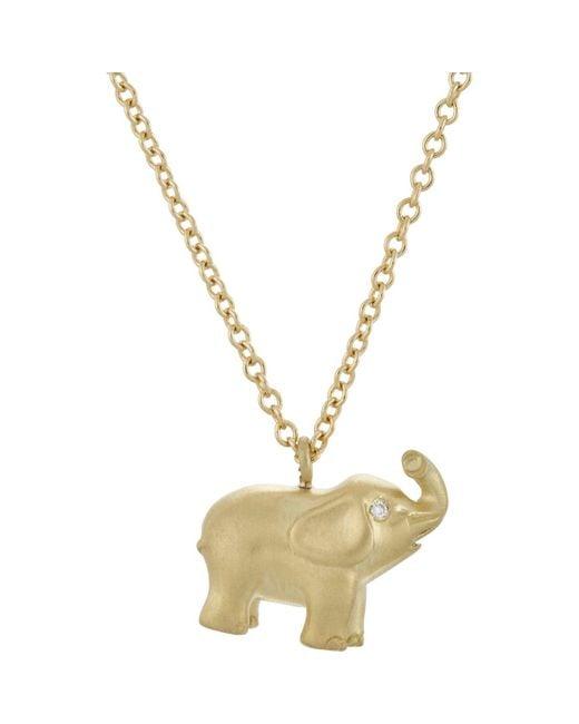 Finn | Metallic Elephant Pendant Necklace | Lyst