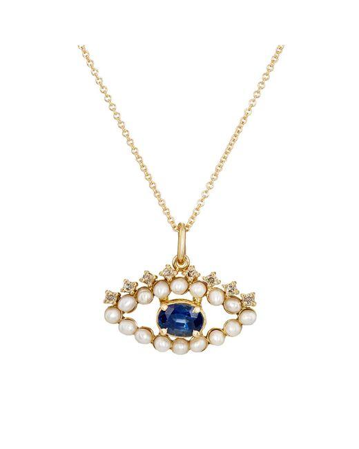Ileana Makri - Metallic Eye Pendant Necklace - Lyst