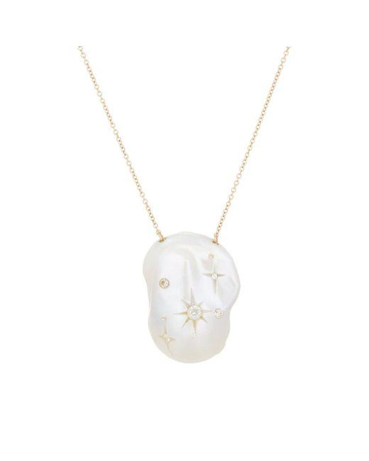 Samira 13 - Metallic White-diamond-embellished Baroque Pearl Necklace - Lyst