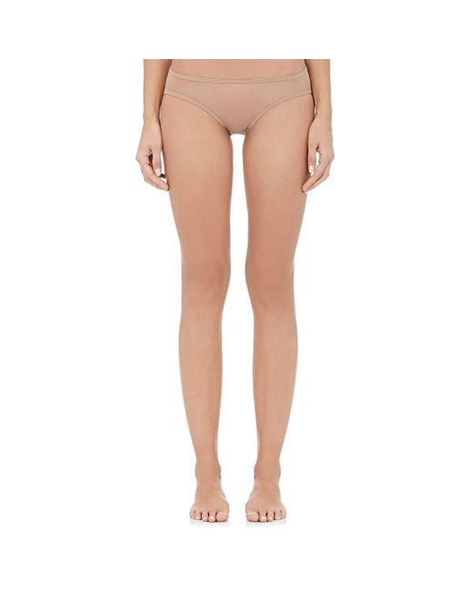 Eres - Multicolor Tulle Bambin Bikini Briefs - Lyst