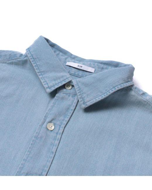 dd18bc9d2f3 ... Gant Rugger - Indigo Wash Blue Denim Long Sleeve Slim Fit Shirt for Men  - Lyst ...