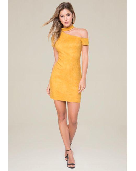 Bebe | Multicolor One Shoulder Dress | Lyst