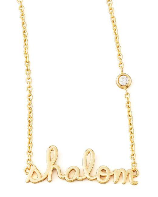 Shy By Sydney Evan | Metallic Shalom Necklace With Diamond | Lyst
