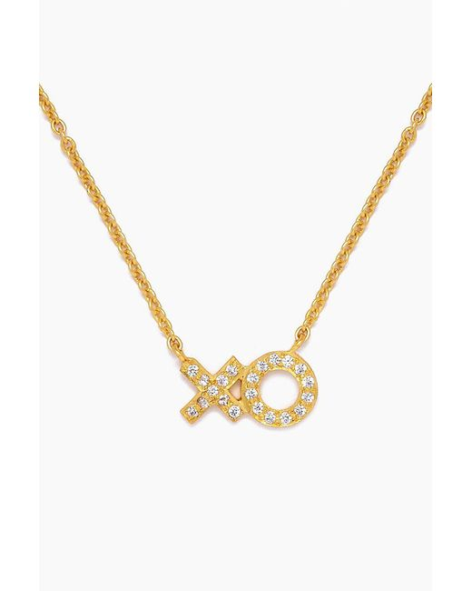 Jonesy Wood - Metallic Amore Necklace - Gold - Lyst