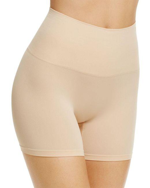 Yummie - Natural Ultralight Seamless Shorts - Lyst