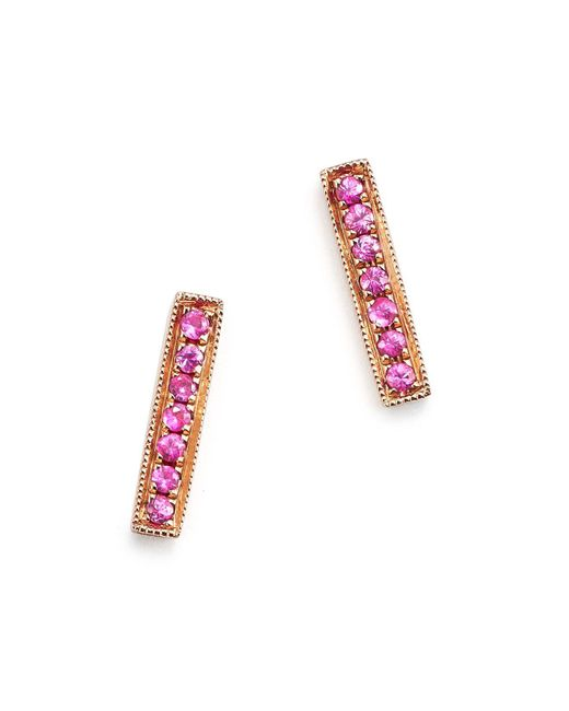 Dana Rebecca | Metallic 14k Rose Gold Bar Stud Earrings With Pink Sapphire | Lyst