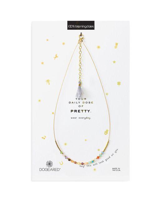 Dogeared | Metallic Wire Kitchen Sink Choker Necklace | Lyst