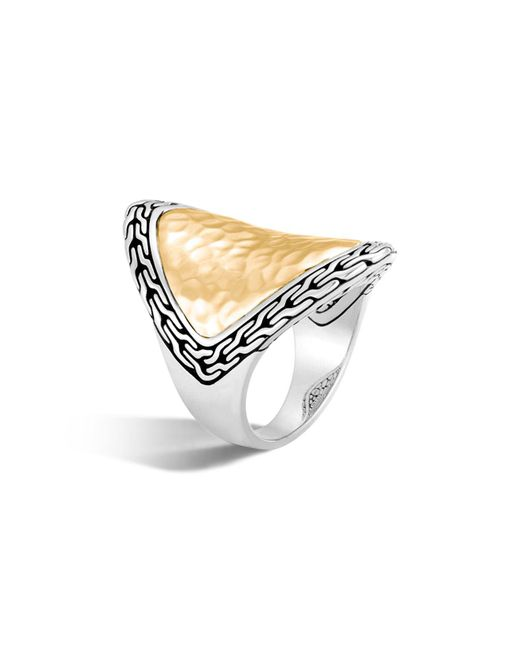 John Hardy - White 18k Yellow Gold And Sterling Silver Classic Chain Saddle Ring - Lyst