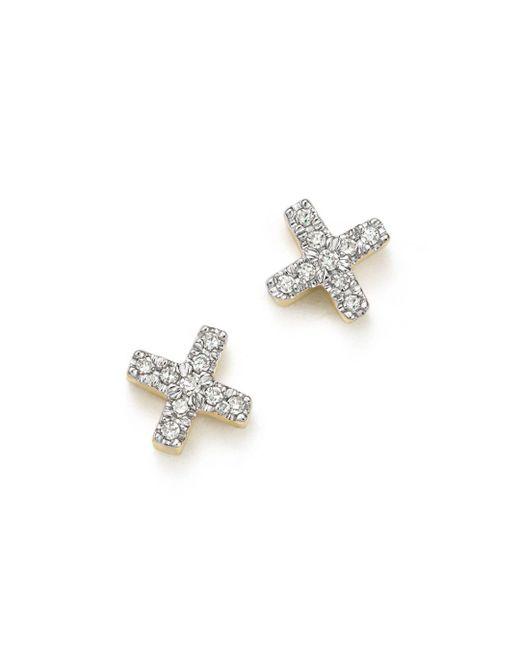 Adina Reyter Metallic 14k Yellow Gold Pavé Diamond Tiny X Stud Earrings