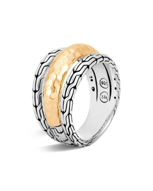 John Hardy - Metallic Classic Chain Hammered 18k Gold And Sterling Silver Triple Band Ring - Lyst