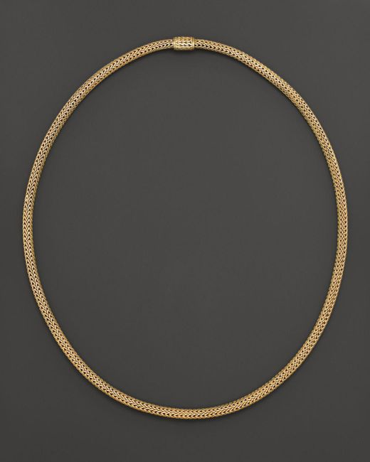 """John Hardy - Metallic Classic Chain 18k Yellow Gold Extra-small Necklace, 18"""" - Lyst"""