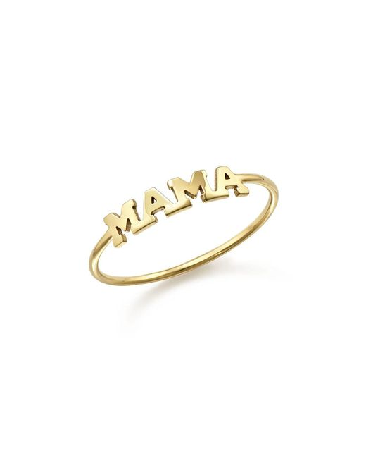 Zoe Chicco - Metallic 14k Yellow Gold Mama Ring - Lyst