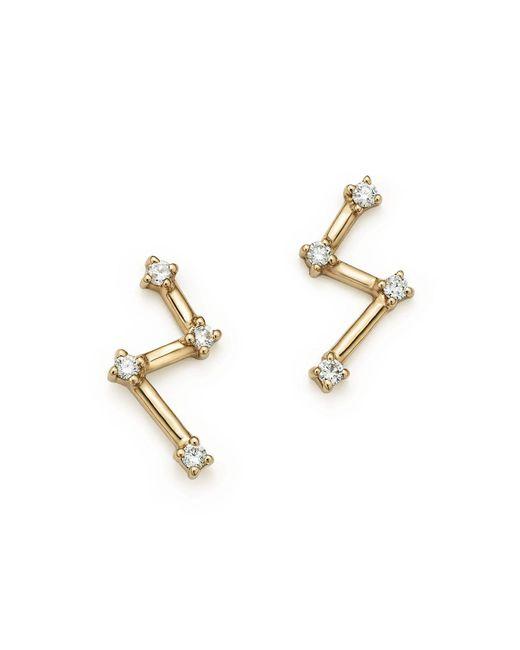 Dana Rebecca | Metallic 14k Yellow Gold Jemma Morgan Diamond Stud Earrings | Lyst