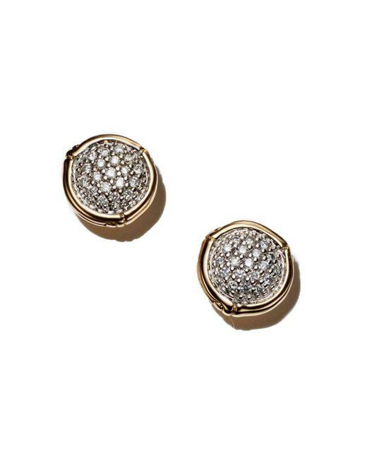 John Hardy Metallic Bamboo 18k Yellow Gold Diamond Pavé Small Round Stud Earrings