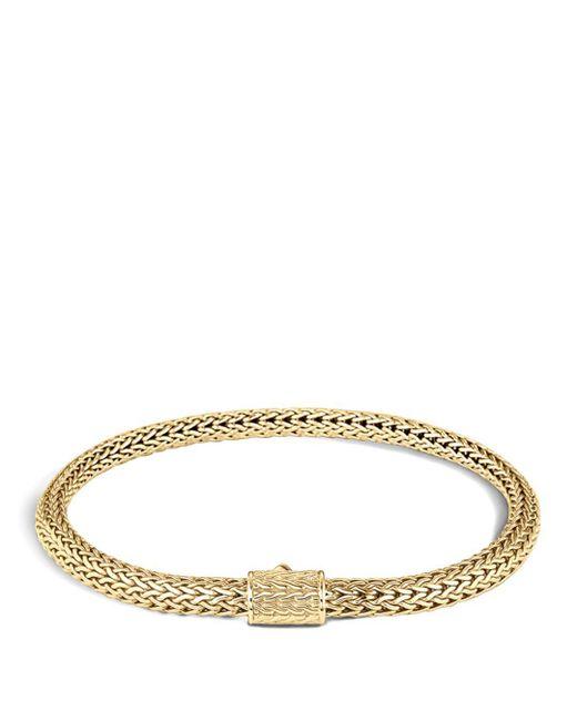 John Hardy - Metallic Classic Chain 18k Gold Extra Small Bracelet - Lyst