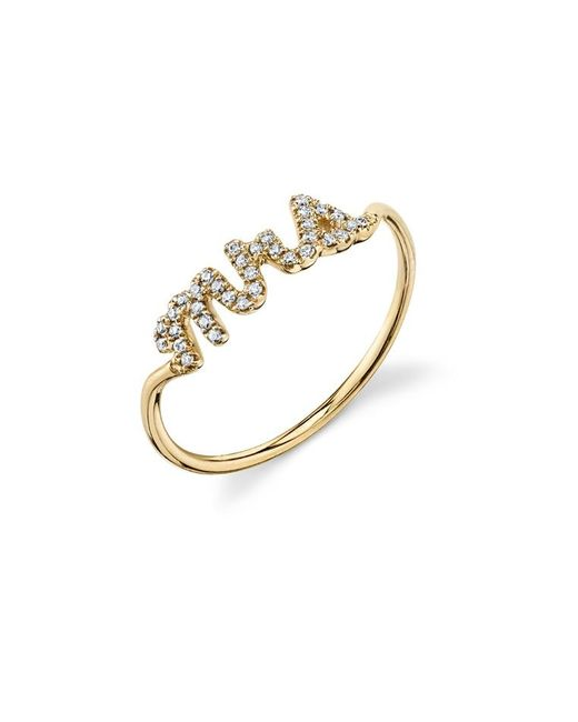 Sydney Evan - Metallic Mrs. Pav&ea Diamond Ring - Lyst
