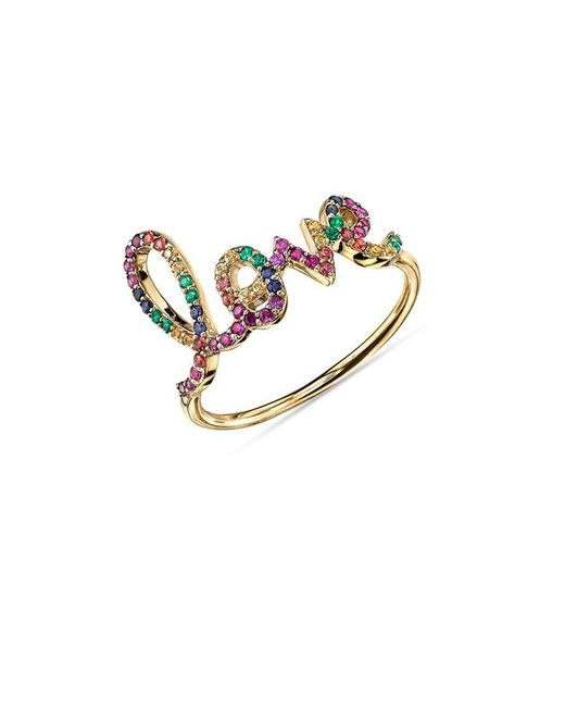 Sydney Evan - Metallic Large Rainbow Love Ring - Lyst
