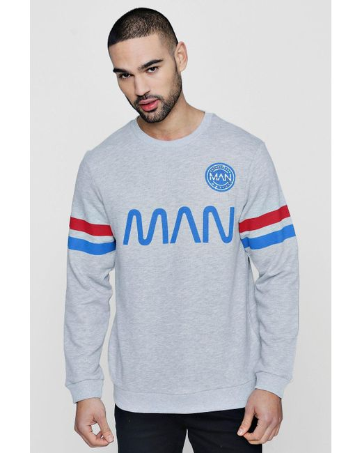 Boohoo - Gray Man Sweater With Sports Stripe for Men - Lyst