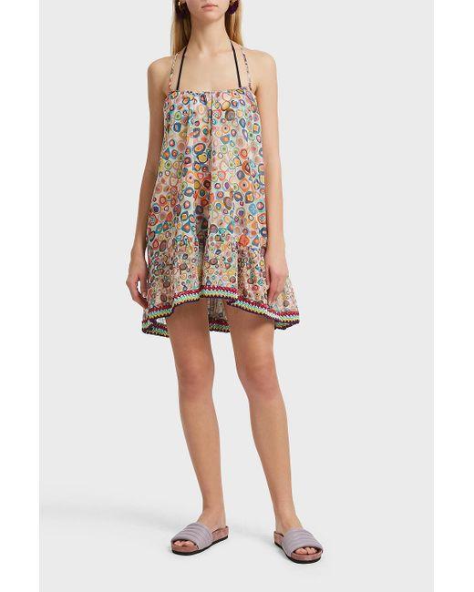 Missoni Multicolor Mosaic Crochet Trim Cotton Dress