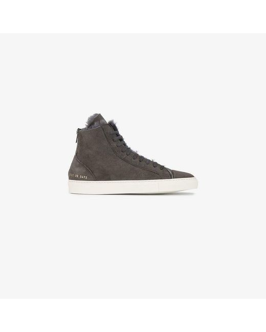Common Projects - Gray Sneakers Alte 'tournament' - Lyst