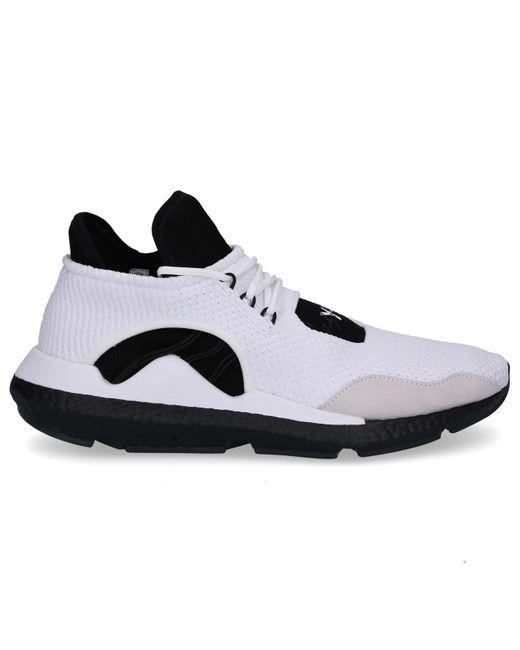 Y-3 White High-top Sneakers Saikou Nylon for men
